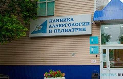 Центр снижения веса доктора Гаврилова Тверь