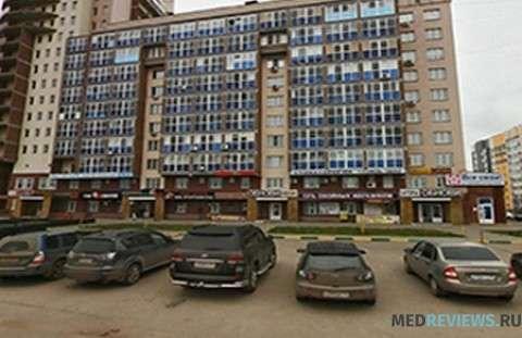 Справка 001-ГС у Ялтинская улица анализ крови на синдром жильбера где сделают в москве