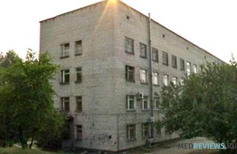 кожвендиспансер брянск адрес московский кредитный банк для ип
